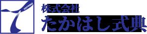 京成線八広駅前の葬儀式場はなみずきホールのアクセスマップ・交通情報のご案内[たかはし式典]