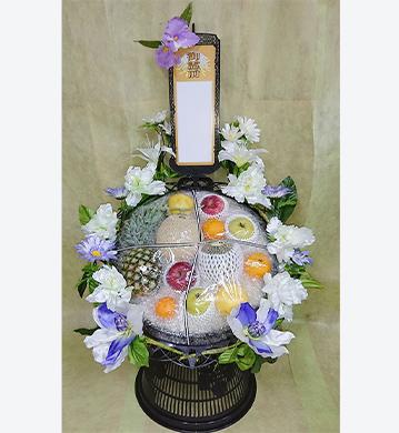 丸籠(果物)