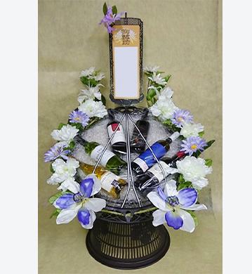 丸籠(ワイン)