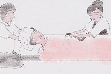 ご洗体・ご清浄ご清浄